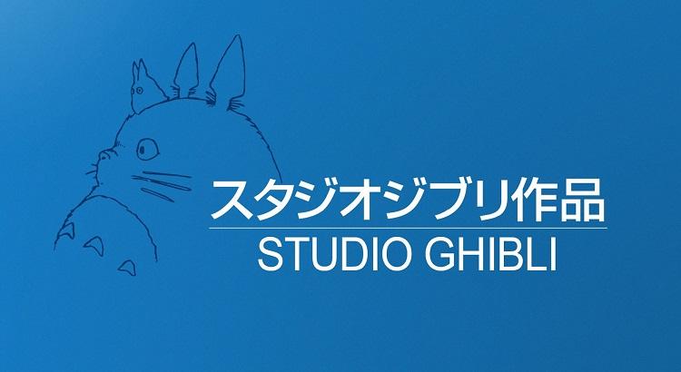 Netflix veröffentlicht (fast) alle Studio Ghibli Filme ab Februar 2020